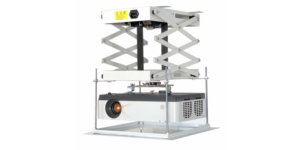 CGOLDENWALL Electric Projector Lift Mount